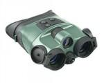 Бинокль ночного видения Yukon NVB Tracker Pro 2x24
